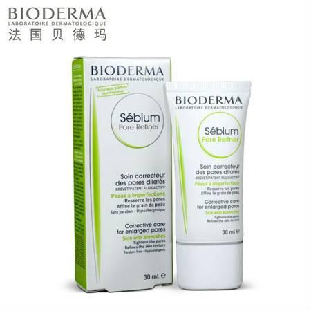专柜正品 Bioderma/贝德玛净妍毛孔修护乳30ml