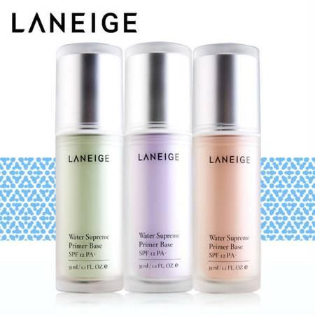 专柜正品 Laneige/兰芝水漾隔离乳35ml 三色可选