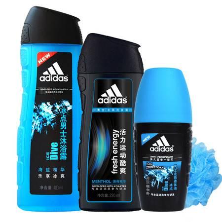 专柜正品  Adidas/阿迪达斯 能量男士洗浴洗面套装