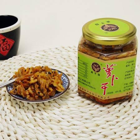 铜陵美子园香辣萝卜干特产下饭菜榨菜油炒萝卜干香脆爽口,5瓶包邮,特色风味开胃小吃400g/瓶