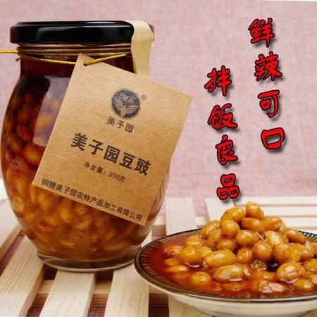 铜陵美香辣豆豉下饭伴侣下饭菜佐料原味豆豉PK老干妈豆豉 4瓶包邮  风味独特  入口即化300g/瓶