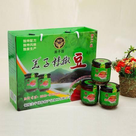 铜陵美子园香辣辣椒豆下饭菜下饭伴侣风味小吃PK老干妈 210g*6瓶/盒,一盒包邮,香醇入口即化