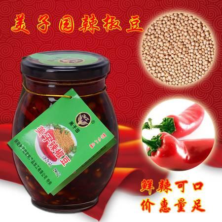 美子园 辣椒豆