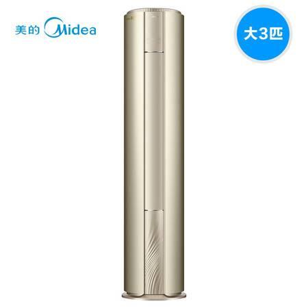 Midea/美的 KFR-72LW/BP2DN1Y-YB300(B2)制冷王变频柜机空调