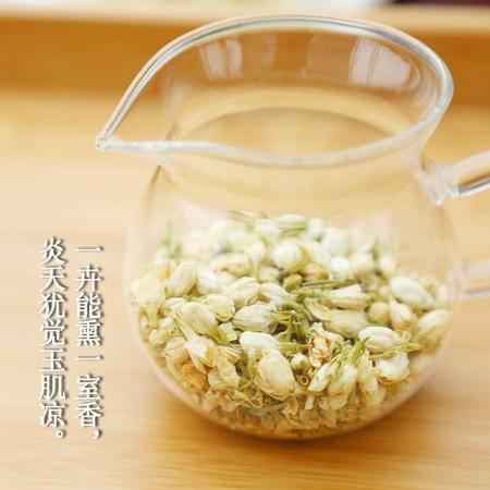 【茉莉花35g】广志牌纯天然无硫化罐装茉莉花茶厂家直销包邮