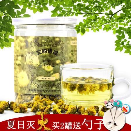 【胎菊40g】广志牌罐装胎菊菊花茶厂家直销包邮