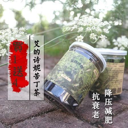 【苦丁茶70g】广志牌纯天然苦丁茶密封罐装包邮