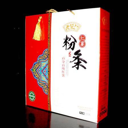 【1200g红薯粉条】老楚村袋装红薯粉条味道鲜美营养丰富农家自产厂家直销批发