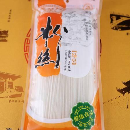 【200g绿豆粉丝】老楚村袋装绿豆粉丝味道鲜美营养丰富农家自产厂家直销批发