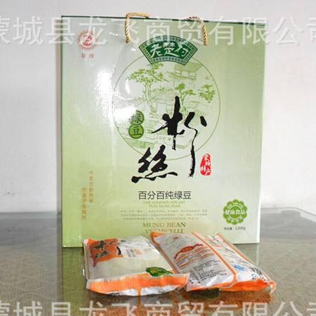 【1200g绿豆粉丝礼盒】老楚村正宗绿豆粉丝味道鲜美农家自产厂家直销