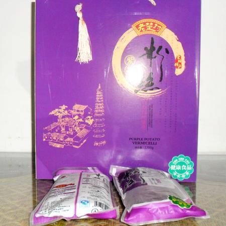 【1200g紫薯粉丝礼盒】老楚村正宗紫薯粉丝味道鲜美农家自产厂家直销