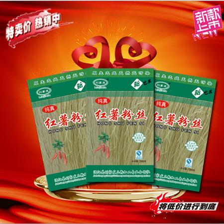 【刘家发粉丝260*4】红薯粉丝简装精装 正品厂家直销支持批发包邮