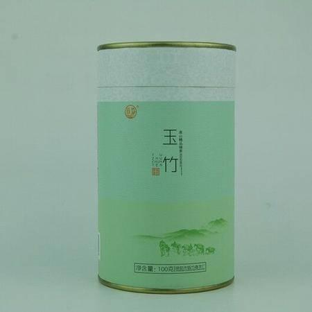 资阳特产玉竹/一级竹叶青/优质茶叶(100g/听,全国包邮)