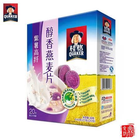 桂格麦片紫薯高纤味540g(保质期到17年7月27日)