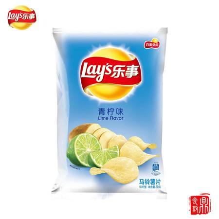 乐事薯片青柠味70g(保质期至17年5月26日)
