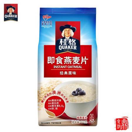 桂格即食燕麦片袋装400g(保质期到17年7月3日)