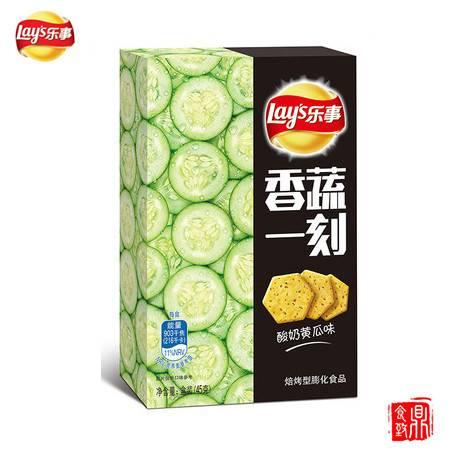 乐事香蔬一刻酸奶黄瓜味45g(保质期至17年8月23日)