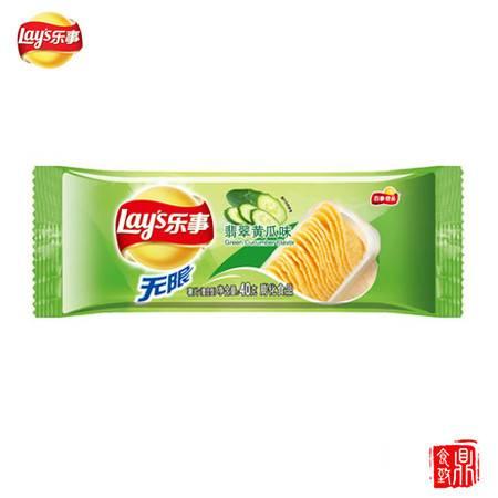 乐事薯片盒装翡翠黄瓜味40g(保质期至17年5月27日)