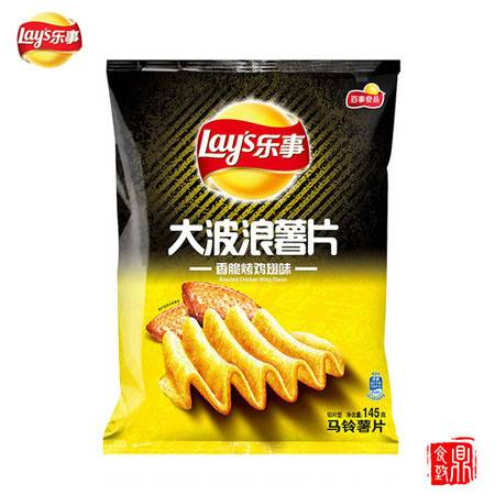 乐事大波浪薯片香脆烤鸡翅味145g(保质期至17年3月4日)