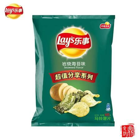 乐事薯片岩烧海苔味145g(保质期至17年5月4日)