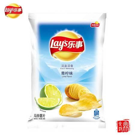 乐事薯片清新清爽青柠味45g(保质期至17年6月26日)