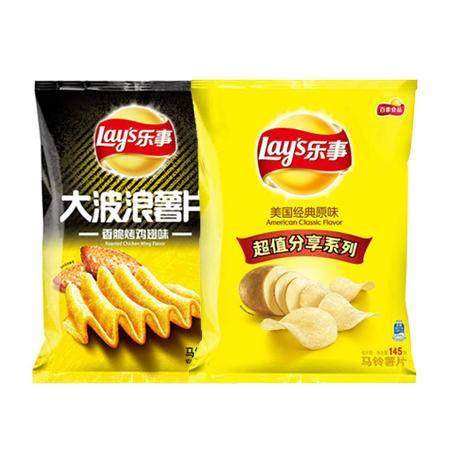乐事薯片原味70g*11包原味+70g*11包大波浪鸡翅