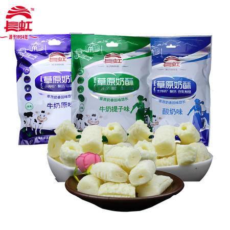 蒙古奶酪 长虹牛奶原味酸奶红枣蓝莓奶酥250g
