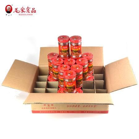 【湘潭馆】 毛家饭店 汤妈妈贡菜脆椒 佐餐下饭菜200g*24罐装