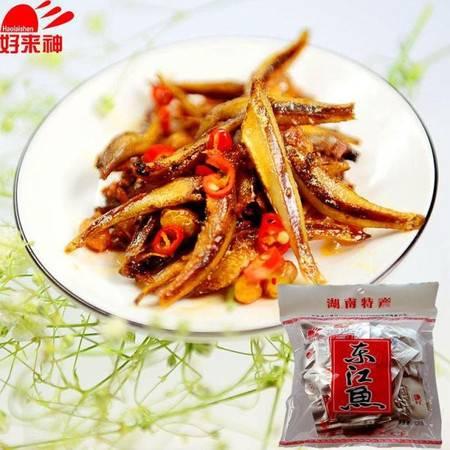 湖南特产小吃好来神320克麻辣味山椒味可选鱼仔毛毛鱼