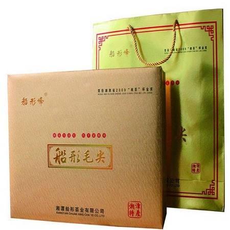 【湘潭馆】射埠镇 金牌船形毛尖200g