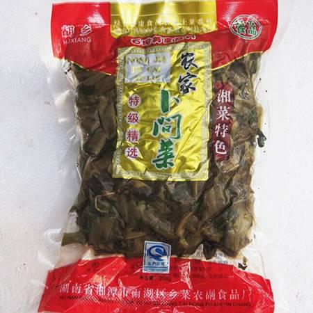 湘潭特产 石坝美食  农家卜问菜土菜200g 环保蔬菜制品供应 原生态蔬菜制品