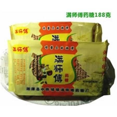 【湘潭馆】湘潭县中路铺满师傅药糖460克*2 传统糕点小吃赠礼佳品