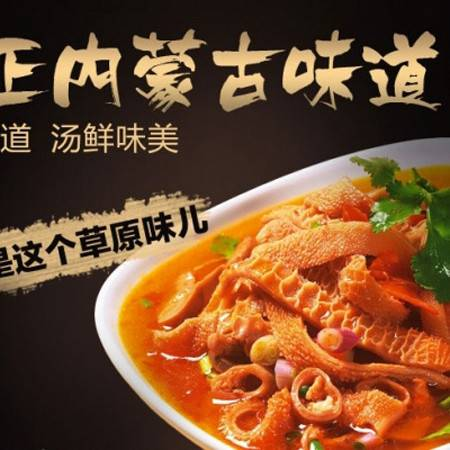 湘潭特产 石坝美食 休闲肉类加工 羊肚丝175g