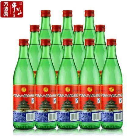 牛栏山500ml/56°蓝瓶二锅头
