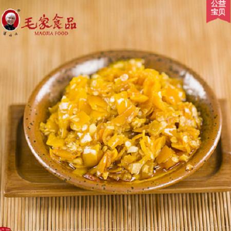 【湘潭馆】湖南特产  汤妈妈毛家食品黄贡椒450g
