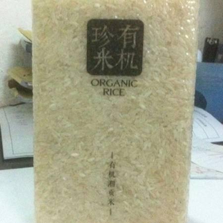 【湘潭馆】湘乡特产有机珍米1kg