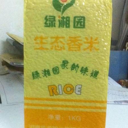 【湘潭馆】湘乡特产绿湘园生态香米1kg