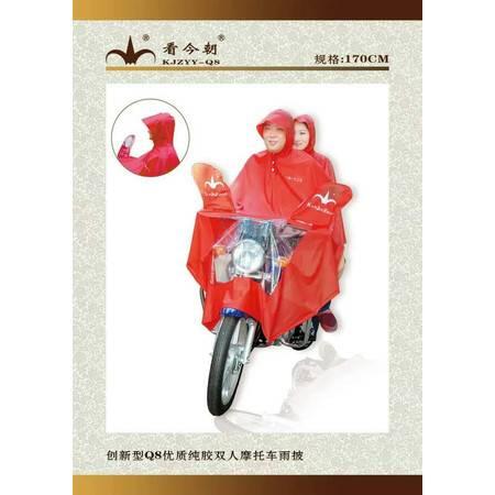 Q8优质纯胶双人摩托车雨披
