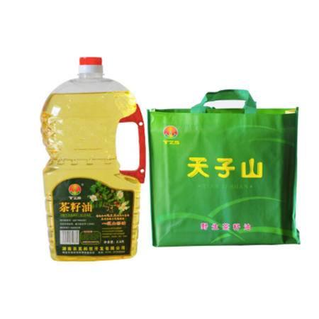 射埠镇 天子山茶油简装2500g*2