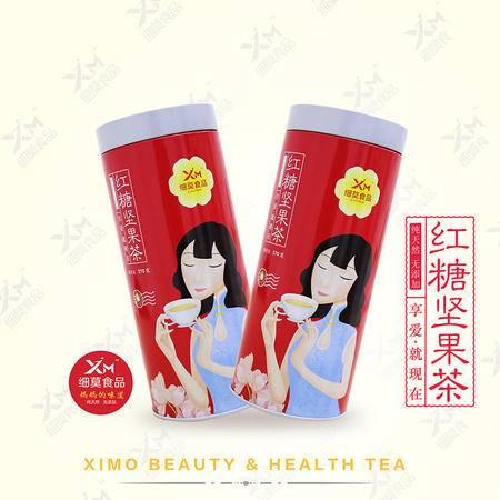 细莫 红糖坚果茶370g