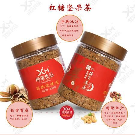 细莫 红糖坚果茶1000g