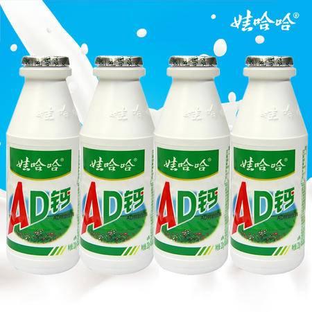 娃哈哈 220mlAD钙一排(原味,红枣味)*6
