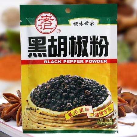 安记黑胡椒40g