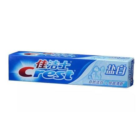 佳洁士盐白牙膏清凉薄荷90g*10