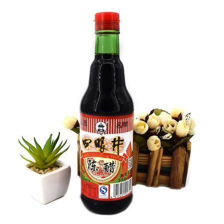 山西四眼井陈醋420ml