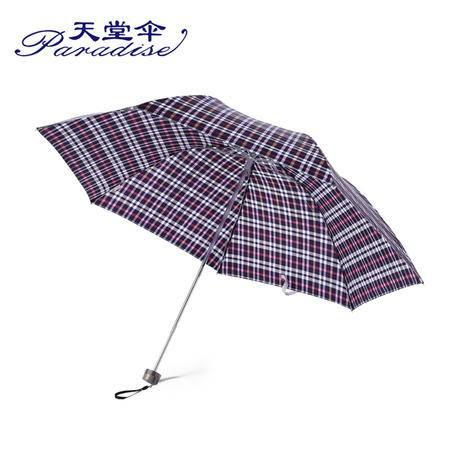 天堂伞339雨伞*2