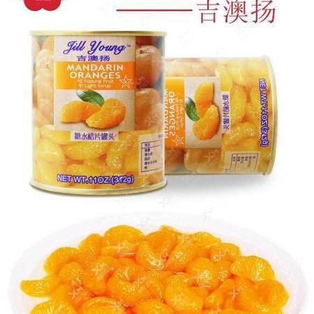 细莫 橘子罐头(312g*6)