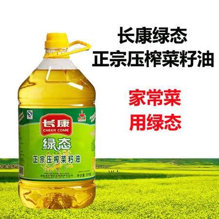 长康正宗压榨菜籽油5L*2
