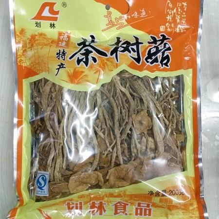 划林茶树菇200g