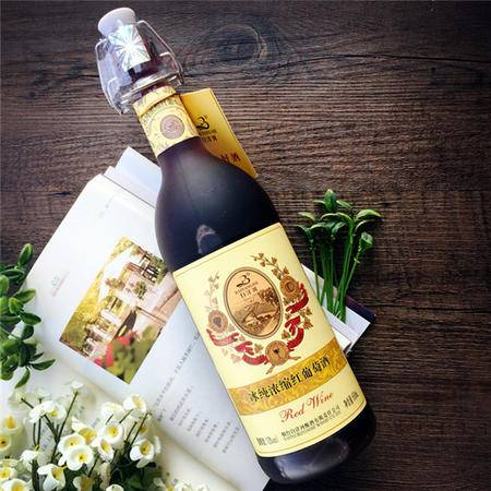 白洋河冰红葡萄酒(适合女性喝)